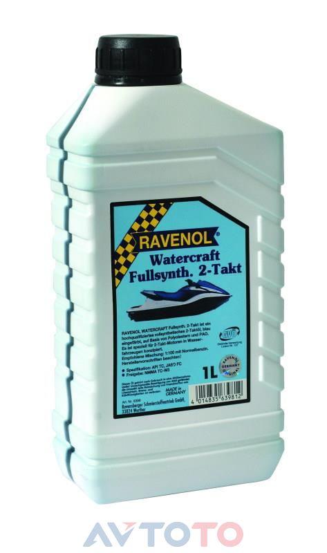 Моторное масло Ravenol 4014835639812