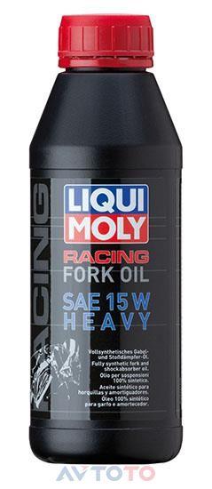 Гидравлическое масло Liqui Moly 1524