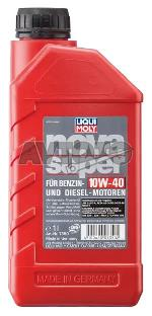 Моторное масло Liqui Moly 7350