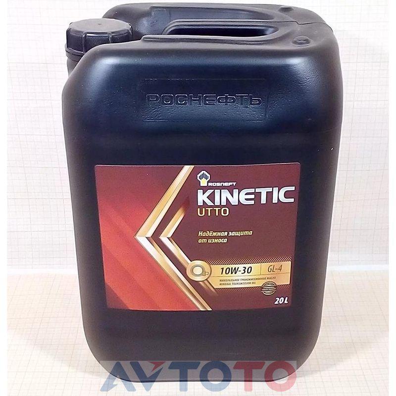 Трансмиссионное масло Роснефть 40827660
