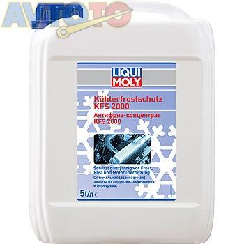Охлаждающая жидкость Liqui Moly 8845