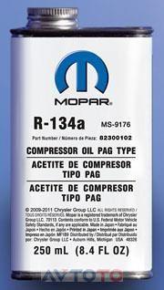 Гидравлическое масло Chrysler 82300102