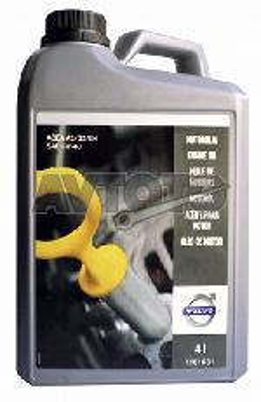 Моторное масло Volvo 1161631