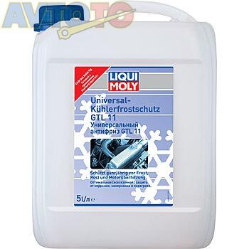 Охлаждающая жидкость Liqui Moly 8849