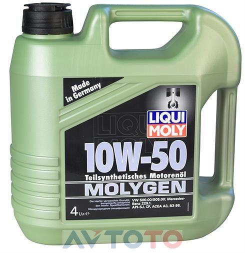 Моторное масло Liqui Moly 3923