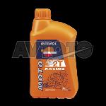 Моторное масло Repsol 6075R