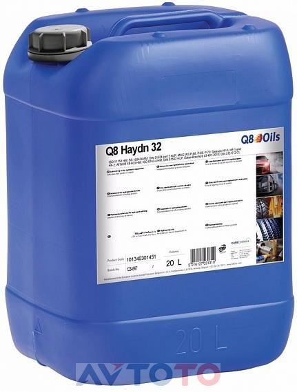 Гидравлическое масло Q8 101340301451