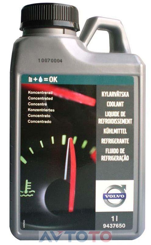 Охлаждающая жидкость Volvo 9437650