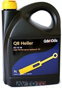 Гидравлическое масло Q8 101352401616