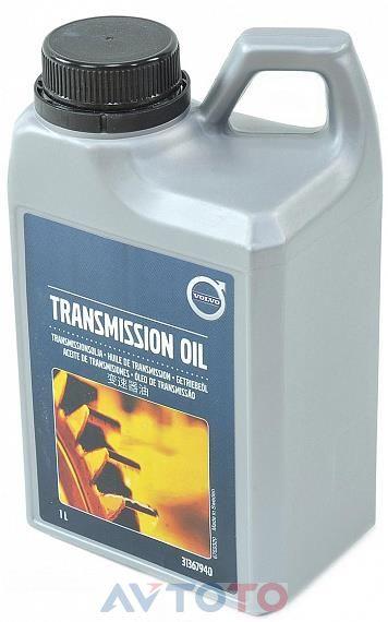 Трансмиссионное масло Volvo 31367940
