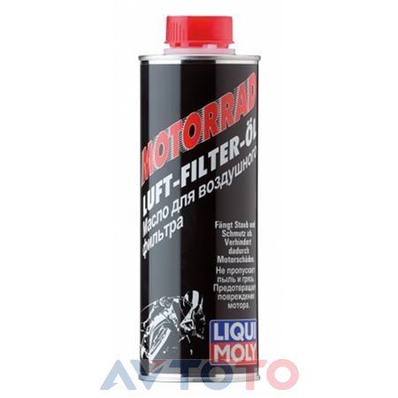 Гидравлическое масло Liqui Moly 7635
