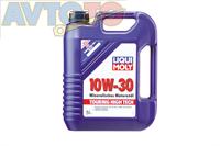 Моторное масло Liqui Moly 1272
