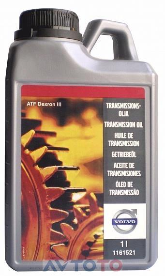 Трансмиссионное масло Volvo 1161521