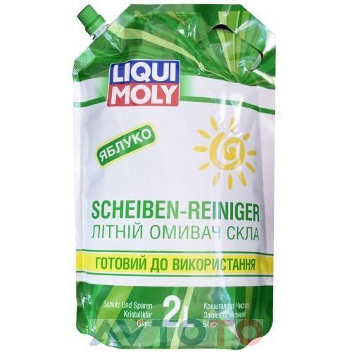 Жидкость омывателя Liqui Moly 8820