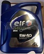 Моторное масло Elf 3267025010699
