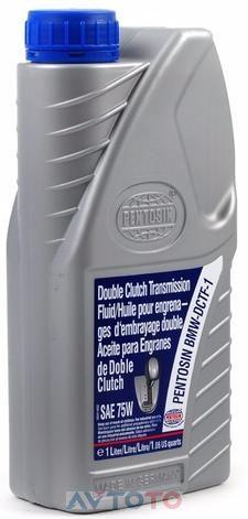 Трансмиссионное масло BMW 83222148578