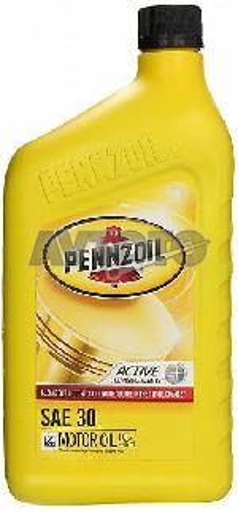 Моторное масло Pennzoil 071611935395