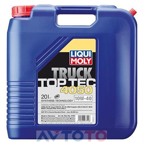 Моторное масло Liqui Moly 3794