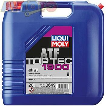 Трансмиссионное масло Liqui Moly 3649