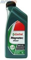 Моторное масло Castrol 58627