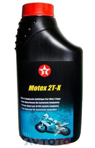 Моторное масло Texaco 832663NJE