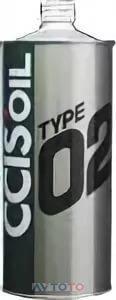 Моторное масло Suzuki 9900021850006