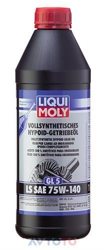 Трансмиссионное масло Liqui Moly 4421