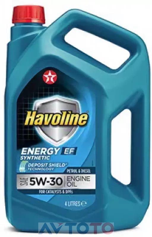 Моторное масло Texaco 801373NKE