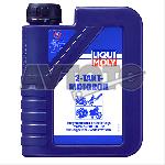 Моторное масло Liqui Moly 3958