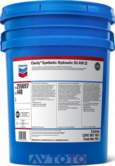 Гидравлическое масло Chevron 230342448