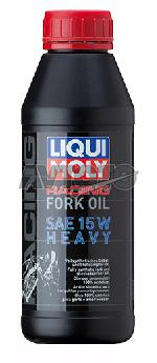 Гидравлическое масло Liqui Moly 7558