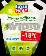 Жидкость омывателя Liqui Moly 02007