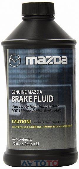 Тормозная жидкость Mazda 000077130E10
