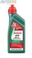 Трансмиссионное масло Castrol 4008177071539