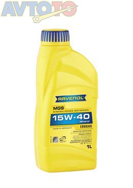 Моторное масло Ravenol 4014835726611