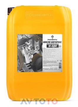Моторное масло Роснефть 4430