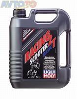 Моторное масло Liqui Moly 1616