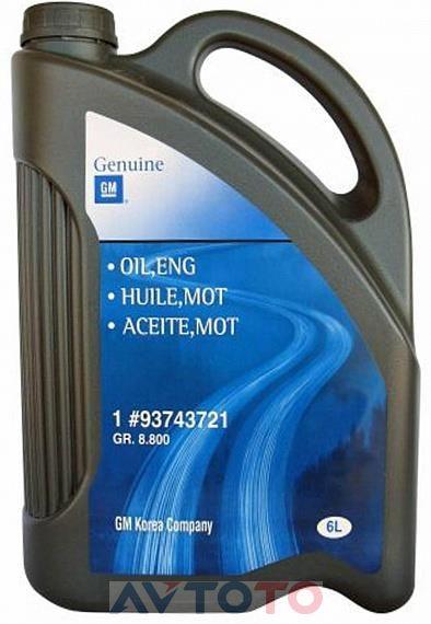 Моторное масло General Motors 93743721