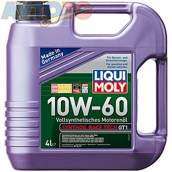 Моторное масло Liqui Moly 7535