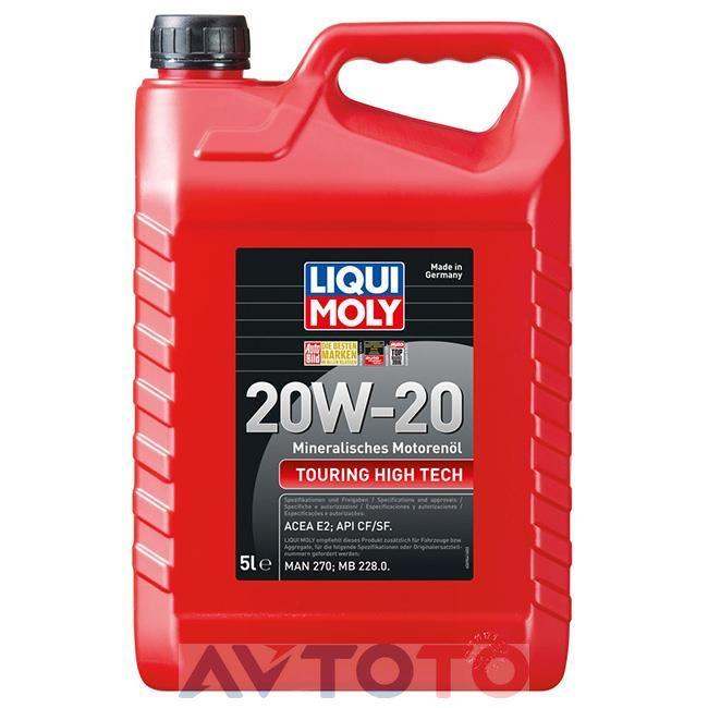Моторное масло Liqui Moly 6964