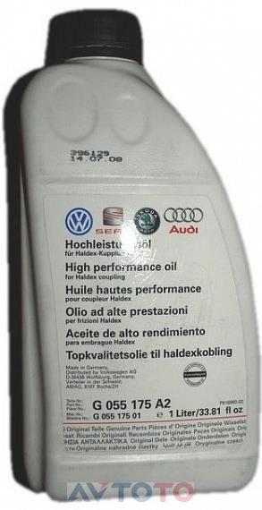 Трансмиссионное масло VAG G055175A2