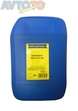 Трансмиссионное масло Ravenol 4014835704824