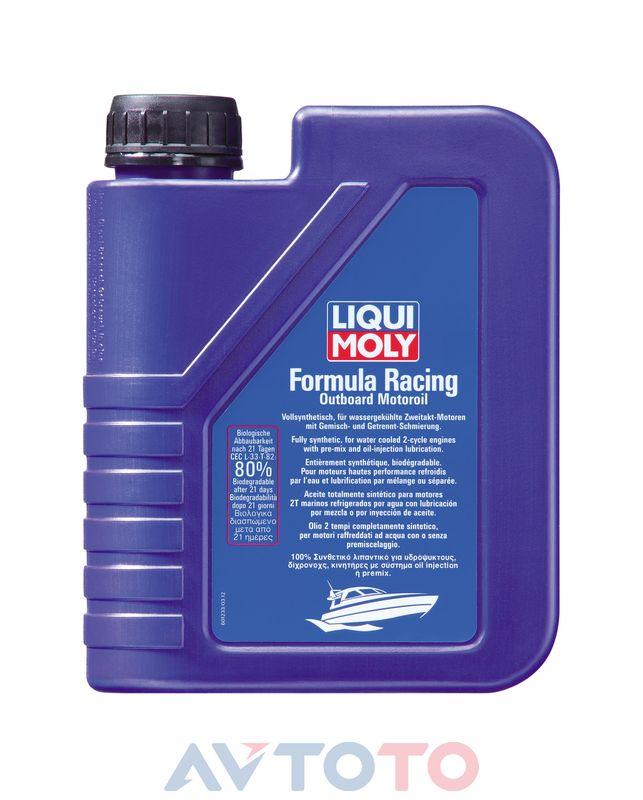 Моторное масло Liqui Moly 1233