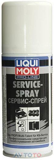 Смазка Liqui Moly 3388