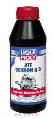 Трансмиссионное масло Liqui Moly 4442