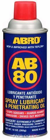 Смазка Abro AB80R