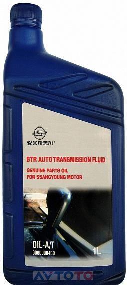 Трансмиссионное масло Ssang Yong 0000000400