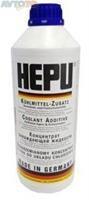 Охлаждающая жидкость Hepu P999