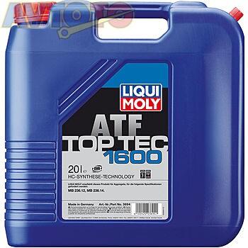 Трансмиссионное масло Liqui Moly 3694