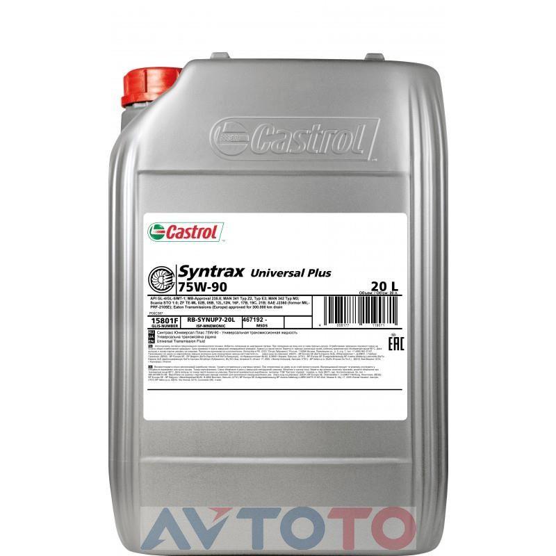 Трансмиссионное масло Castrol 15801F